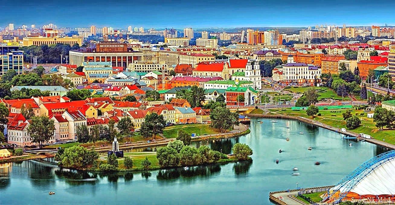 Białoruś, Минск